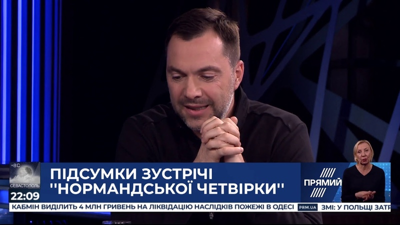 Програма Прямий контакт з Тарасом Березовцем від 10 грудня 2019 року