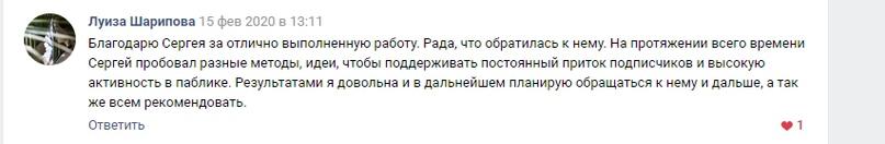 Кейс: 3994 подписчика по 5.5 рублей в группу 3D АРТа, изображение №5