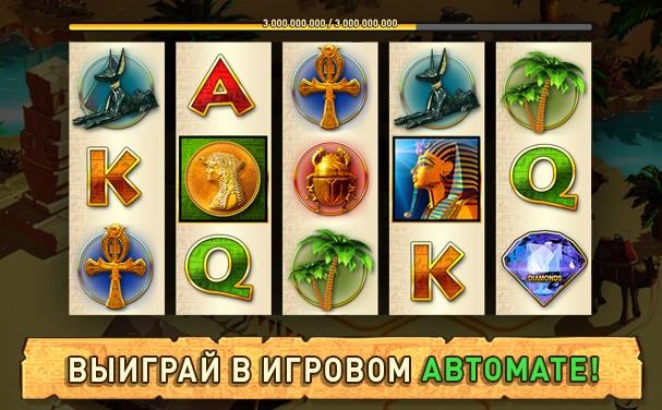 Букмекеры egypt treasure сокровища египта игровой автомат favoritsport