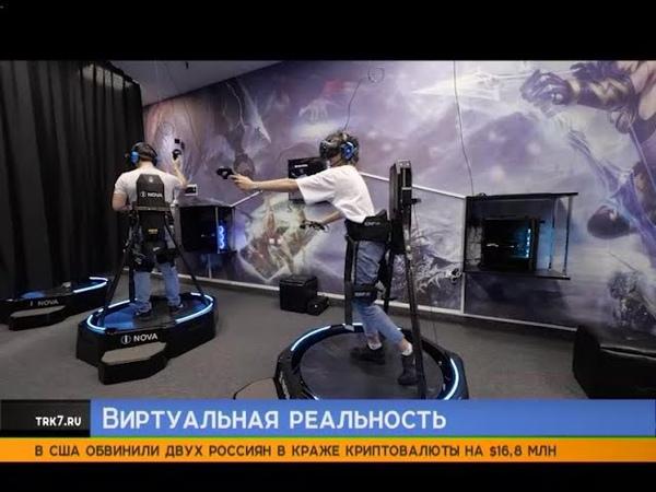 В Красноярске дети из многодетных семей побывали в виртуальной реальности