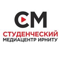 Логотип Студенческий медиацентр ИРНИТУ
