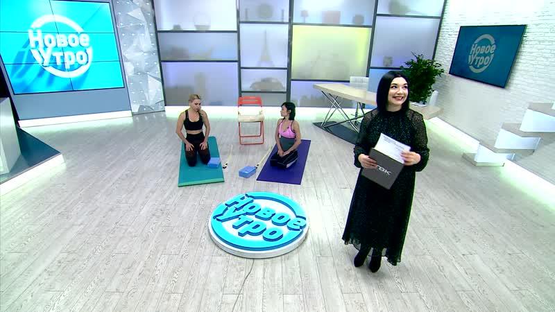 Йога: практика с применением оборудования
