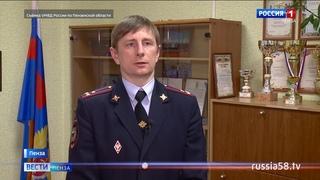 Двое жителей Владимира попались на распространении наркотиков в Пензе