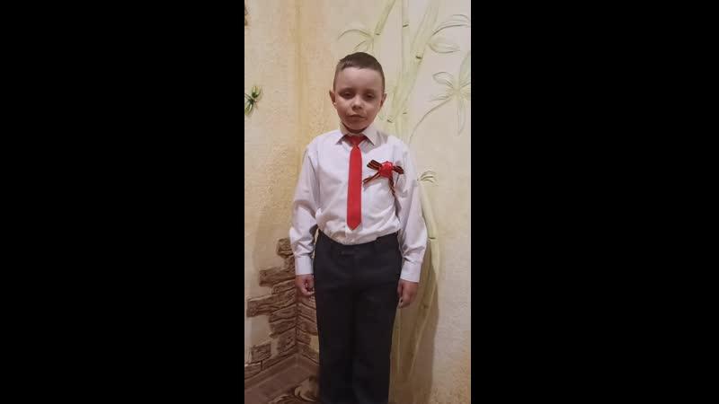 Климентьев Константин 8 лет