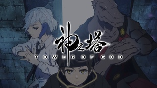 Epic 14-Min | Best of Kevin Penkin: Tower of God OST | 神之塔