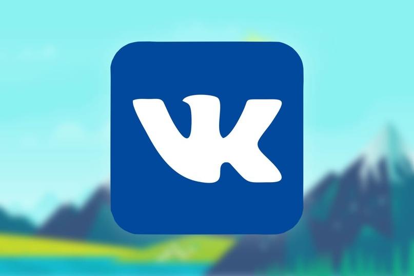 Вебинар «Продвижение в сети «ВКонтакте», изображение №1