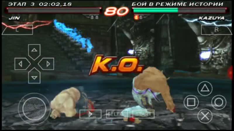 Tekken 6 Джин Казама в режиме История