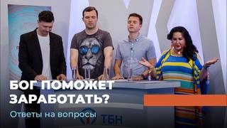ТБН   Христианское Телевидение