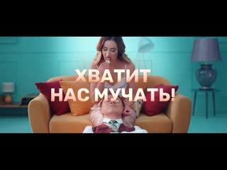 Открыт кастинг на шоу с Бузовой и Батрутдиновым