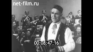 1977г. татарский гармонист- виртоуз Гали Джамлиханов. Казань