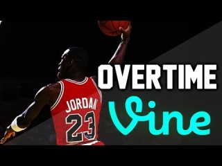 OVERTIME Vine Compilation: 150+ Basketball Vines!