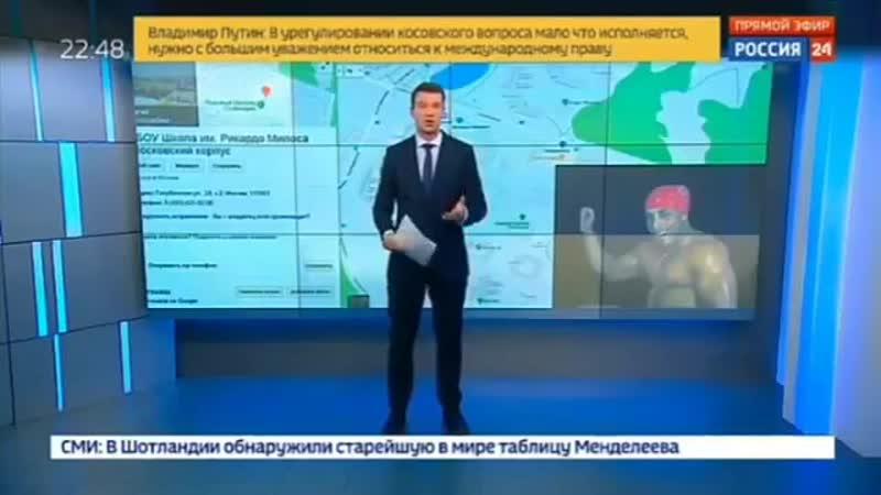 РИКАРДО МИЛОС ДИКО ЗАФЛЕКСИЛ НА КАНАЛЕ РОССИЯ
