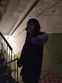 Алиса Крайнова