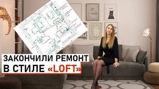 Сдали очередной ремонт квартиры по нашему дизайн проекту
