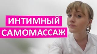 BILLIE EILISH in Russia