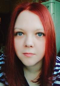 Катерина Крыкова