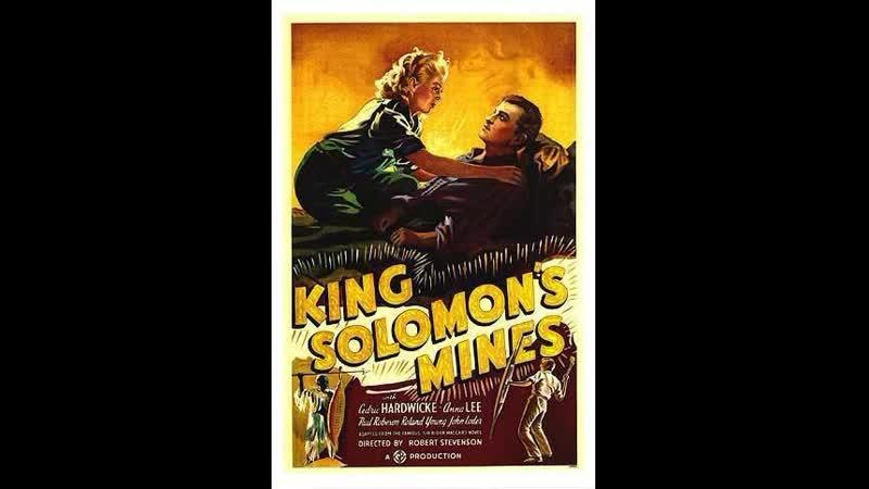 Копи царя СоломонаKing Solomons Mines (1937, Роберт Стивенсон)