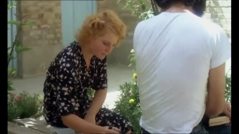 Plaisir d'amour en Iran Agnès Varda 1976