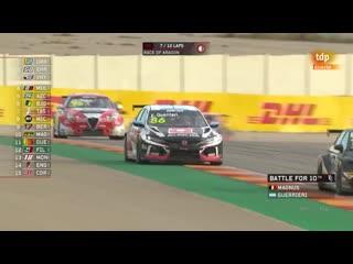 Campeonato del Mundo Turismos Prueba Aragn 3 carrera