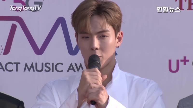VK 24 04 2019 Red Carpet MONSTA Xㆍ NU'EST U 5G THE FACT MUSIC AWARDS