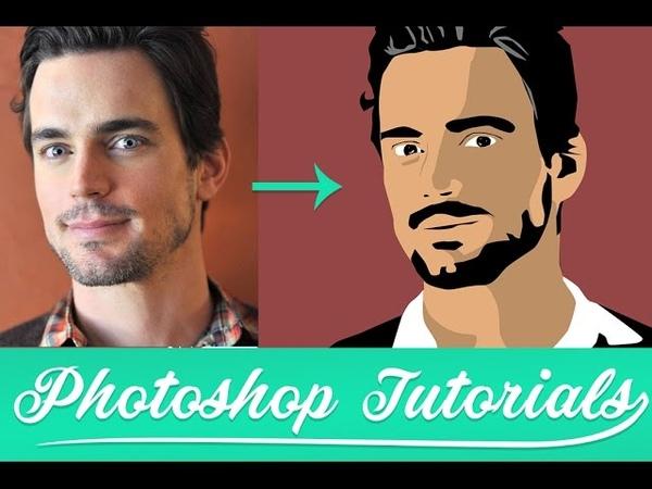 Как сделать в фотошопе мультяшное лицо из фотографии Уроки по Фотошопу