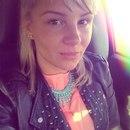 Личный фотоальбом Насти Харитоновой