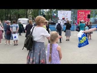 День России в Ярославле с ЛДПР