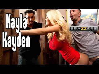 Kayla kayden порно секс милфа анал сиськи измена сексом [трах, all sex, porn, big tits, milf, инцест, порно blowjob