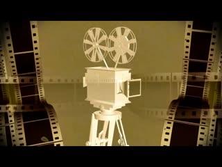 Футаж для начала фильма_ КИНОПРОЕКТОР, без титров, цвет лимонный шифон. Вариант