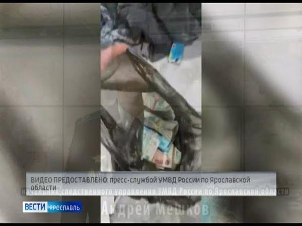 В Ярославле задержали группу лиц, подозреваемых в незаконном обналичивании денег