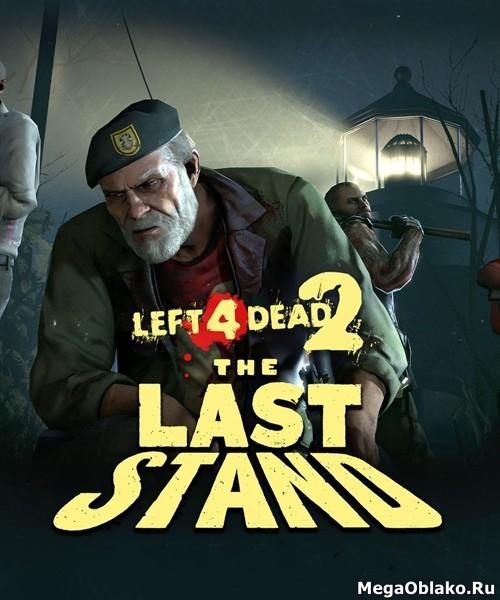 Left 4 Dead 2 (2009/RUS/ENG/MULTi27/RePack)