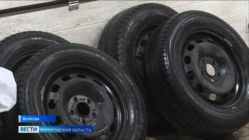 Аварии и очереди в шиномонтаж вологодские водители празднуют День жестянщика