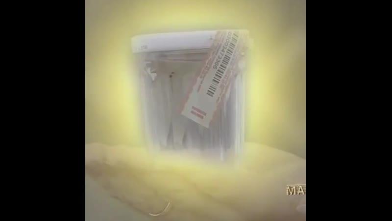 Папин йогурт