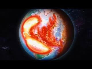 Гибель Атлантиды (Хроники Земли)