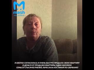 Питерская монахиня украла почти два миллиона у женщины из Архангельска и унесла их с собой в могилу