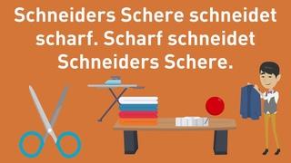 Deutsch lernen / Aussprache üben / Zungenbrecher 6