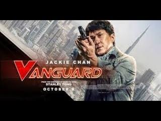 Vanguard 2020 In Hindi Dubbed Full Movies Jackie Chan Full New Movies In Hindi Full Action Movies