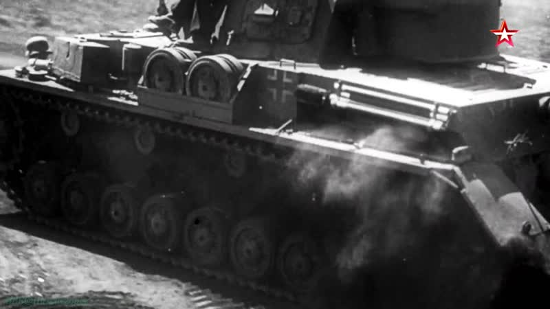 Неизвестные сражения Великой Отечественной 06 Миус фронт Документальный история ЗВЕЗДА 2020