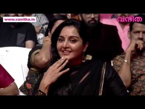 ലാലേട്ടനോടു സംസാരിക്കാൻ മൈക്ക് വാങ്ങി Kareena Kapoor പറഞ്ഞത് Vanitha Film Awards 2019 Part 16