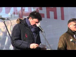 Митинг Арбат ч2 Максим Виторган