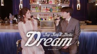 수지(Suzy), 백현(BAEKHYUN) - 'Dream' 🌉 COVER by 정재호, ELRIS Bella