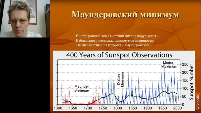 ВШЭ 2020 осенний семестр Майнор астрофизика Лекция 6 часть 2