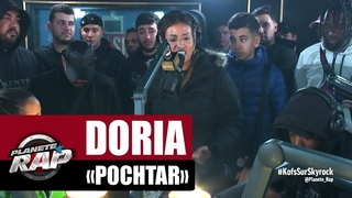 "Doria ""Pochtar"" #PlanèteRap"