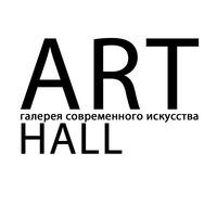 Логотип Галерея РИЗОМА/ экс - ART HALL на площади Ленина
