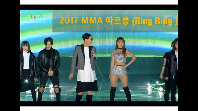171202 홍진영 Hong Jin Young , 김영철Kim Young Chul - 따르릉 (Ring Ring) 【Melon Music Awards 2017】