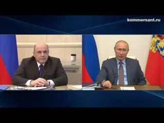 Как Путин принял план восстановления экономики