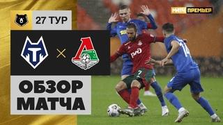 Тамбов - Локомотив   обзор матча