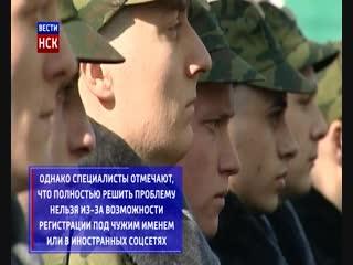 В России военнослужащим могут запретить соцсети