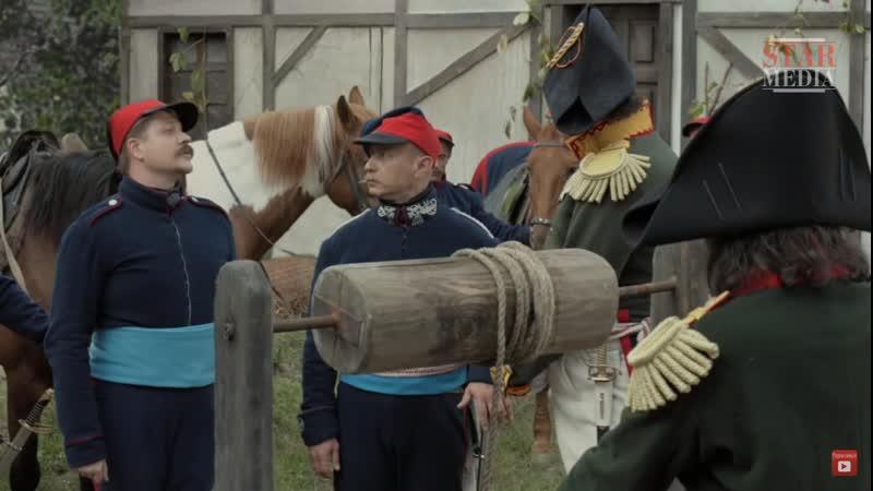 ЗУ Военное дело от есаула Карпова или как победить Наполеона за неделю