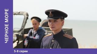 Чёрное море. 5-8 Серии. Военный Боевик. Шпионский Фильм